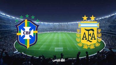 صورة نتيجة مباراة الأرجنتين والبرازيل اليوم في نهائي كوبا أمريكا