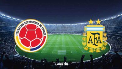 صورة نتيجة مباراة الأرجنتين وكولومبيا اليوم في كوبا أمريكا