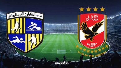 صورة نتيجة مباراة الأهلي والمقاولون العرب اليوم فى الدوري المصري