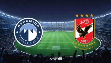 صورة نتيجة مباراة الأهلي وبيراميدز اليوم فى الدوري المصري الممتاز