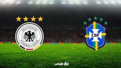 صورة نتيجة مباراة البرازيل وألمانيا اليوم فى أولمبياد طوكيو 2020