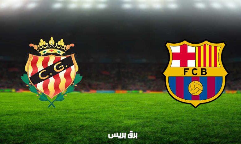 مشاهدة مباراة برشلونة وناستيك دي تاراغونا اليوم بث مباشر فى وديات الاندية