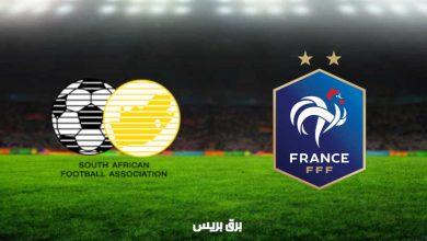 صورة نتيجة مباراة فرنسا وجنوب إفريقيا اليوم فى أولمبياد طوكيو 2020