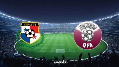 صورة نتيجة مباراة قطر وبنما اليوم فى بطولة الكونكاكاف الكأس الذهبية