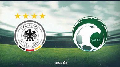 صورة موعد مباراة السعودية وألمانيا القادمة والقنوات الناقلة فى أولمبياد طوكيو 2020