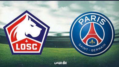 صورة موعد مباراة باريس سان جيرمان وليل القادمة والقنوات الناقلة فى كأس السوبر الفرنسي