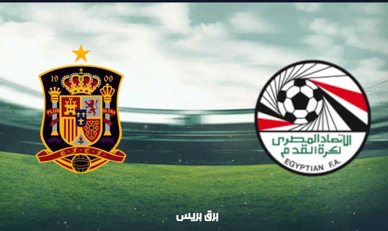 موعد مباراة مصر وإسبانيا القادمة والقنوات الناقلة فى أولمبياد طوكيو 2020