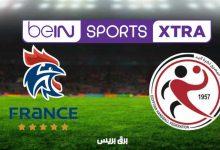 صورة تردد قناة بين سبورت إكسترا 2 beIN Sports HD Xtra الناقلة لمباراة مصر وفرنسا اليوم فى أولمبياد طوكيو لكرة اليد