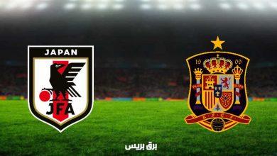 صورة نتيجة مباراة إسبانيا واليابان اليوم فى أولمبياد طوكيو 2020