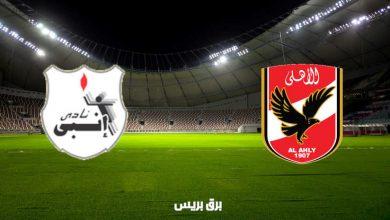 صورة نتيجة مباراة الأهلي وإنبي اليوم فى الدوري المصري