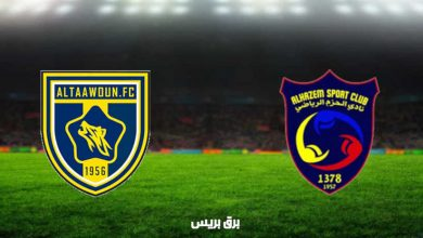 صورة نتيجة مباراة التعاون والحزم اليوم في الدوري السعودي