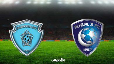 صورة نتيجة مباراة الهلال والباطن اليوم فى الدوري السعودي
