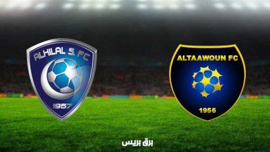 صورة نتيجة مباراة الهلال والتعاون اليوم فى الدوري السعودي