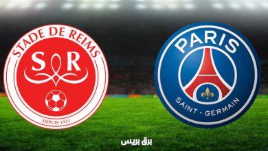 صورة نتيجة مباراة باريس سان جيرمان وريمس اليوم فى الدوري الفرنسي
