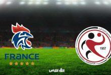 صورة مشاهدة مباراة مصر وفرنسا اليوم بث مباشر فى أولمبياد طوكيو لكرة اليد