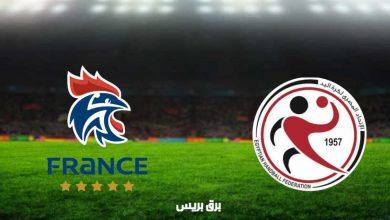 صورة نتيجة مباراة مصر وفرنسا اليوم فى أولمبياد طوكيو لكرة اليد