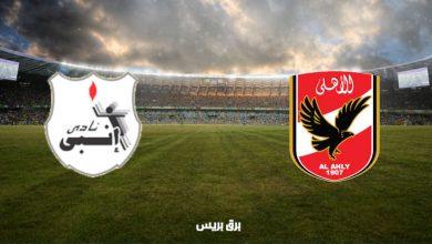 صورة موعد مباراة الأهلي وإنبي القادمة والقنوات الناقلة فى الدوري المصري