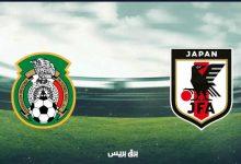 صورة موعد مباراة اليابان والمكسيك القادمة والقنوات الناقلة فى أولمبياد طوكيو 2020