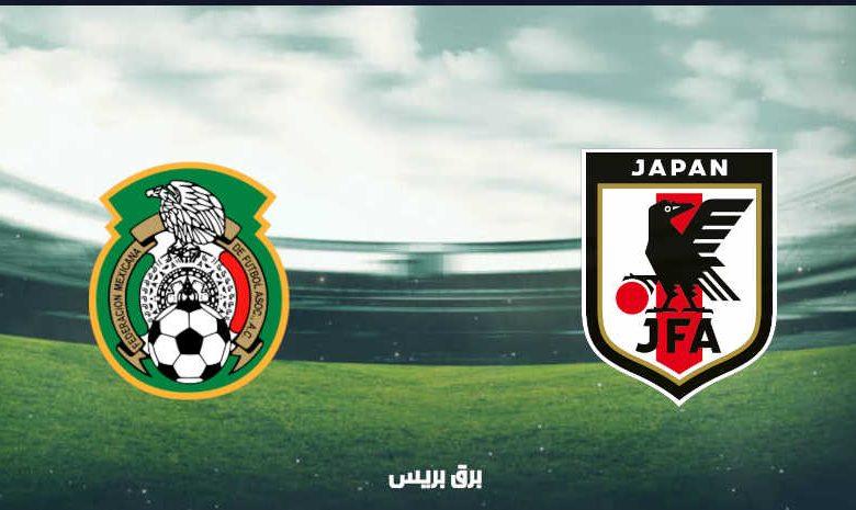 موعد مباراة اليابان والمكسيك القادمة والقنوات الناقلة فى أولمبياد طوكيو 2020