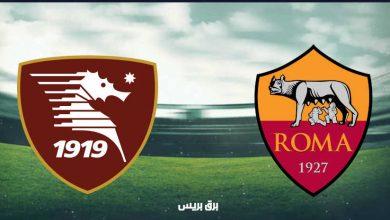 صورة موعد مباراة روما وساليرنيتانا القادمة والقنوات الناقلة فى الدوري الإيطالي