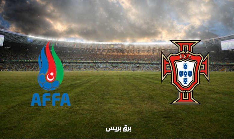 القنوات المفتوحة الناقلة لمباراة البرتغال وإذربيجان فى تصفيات كأس العالم