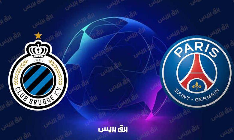 القنوات المفتوحة الناقلة لمباراة باريس سان جيرمان وكلوب بروج فى دوري أبطال أوروبا