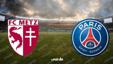 صورة القنوات المفتوحة الناقلة لمباراة باريس سان جيرمان وميتز فى الدوري الفرنسي