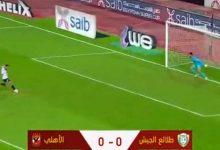 صورة ركلات ترجيح مباراة الأهلي وطلائع الجيش (2-3) اليوم فى كأس السوبر المصري
