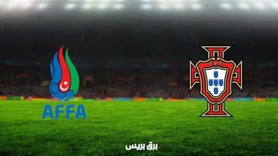 صورة نتيجة مباراة البرتغال وإذربيجان اليوم في تصفيات كأس العالم