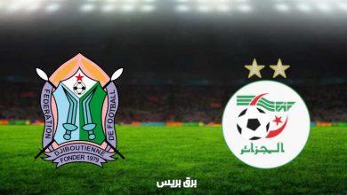 صورة نتيجة مباراة الجزائر وجيبوتي اليوم في تصفيات كأس العالم