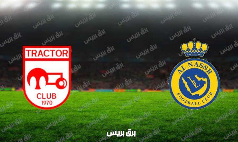 مشاهدة مباراة النصر وتركتور سازي تبريز اليوم بث مباشر فى دوري أبطال آسيا
