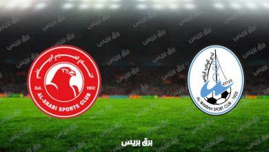 صورة نتيجة مباراة الوكرة والعربي اليوم فى الدوري القطري