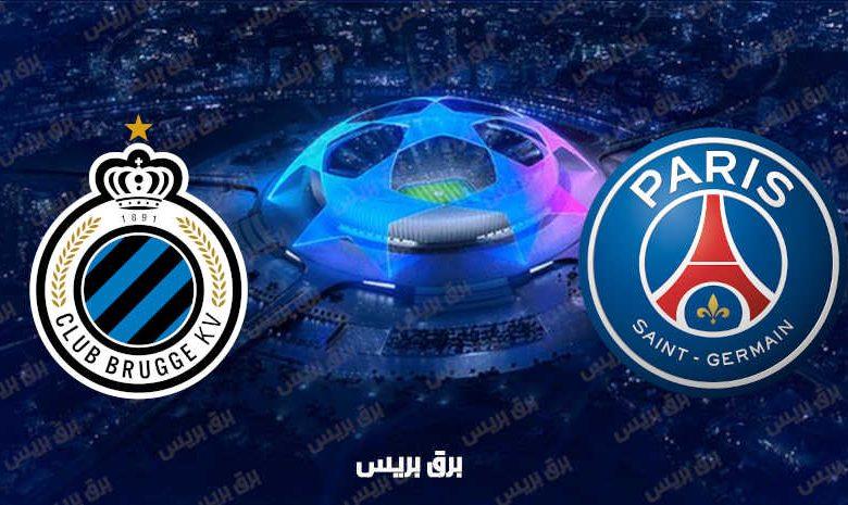 مشاهدة مباراة باريس سان جيرمان وكلوب بروج اليوم بث مباشر في دوري أبطال أوروبا