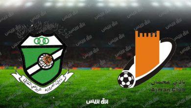 صورة نتيجة مباراة عجمان والعروبة اليوم فى الدوري الاماراتي