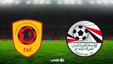 صورة نتيجة مباراة مصر وأنجولا اليوم فى تصفيات كأس العالم