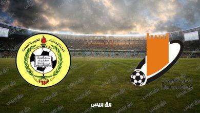 صورة موعد مباراة إتحاد كلباء وعجمان القادمة والقنوات الناقلة فى الدوري الاماراتي