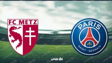 صورة موعد مباراة باريس سان جيرمان وميتز القادمة والقنوات الناقلة فى الدوري الفرنسي