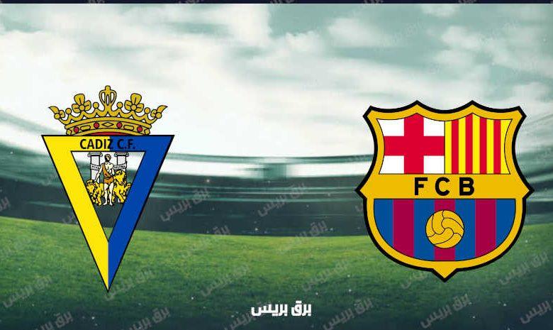 موعد مباراة برشلونة وقاديش القادمة والقنوات الناقلة فى الدوري الإسباني
