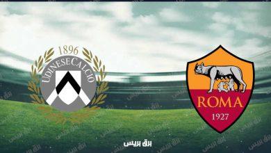 صورة موعد مباراة روما وأودينيزي القادمة والقنوات الناقلة فى الدوري الإيطالي