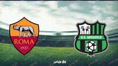 صورة موعد مباراة روما وساسولو القادمة والقنوات الناقلة فى الدوري الإيطالي