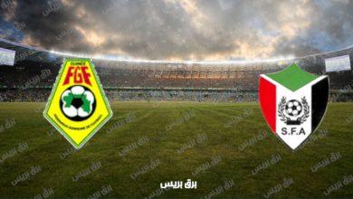 صورة القنوات المفتوحة الناقلة لمباراة السودان وغينيا فى تصفيات كأس العالم