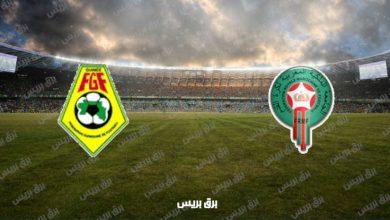 صورة القنوات المفتوحة الناقلة لمباراة المغرب وغينيا فى تصفيات كأس العالم