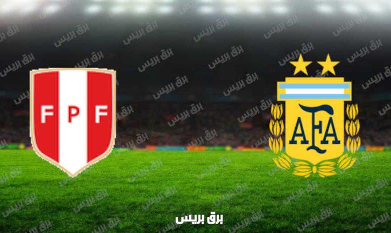 مشاهدة مباراة الأرجنتين وبيرو اليوم بث مباشر في تصفيات كأس العالم