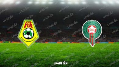 صورة نتيجة مباراة المغرب وغينيا اليوم في تصفيات كأس العالم