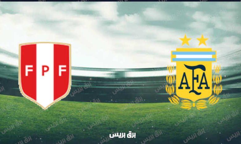 موعد مباراة الأرجنتين وبيرو القادمة والقنوات الناقلة بتصفيات أمريكا الجنوبية المؤهلة لكأس العالم