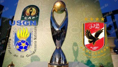 صورة موعد مباراة الأهلي والحرس الوطني القادمة والقنوات الناقلة فى دوري أبطال أفريقيا