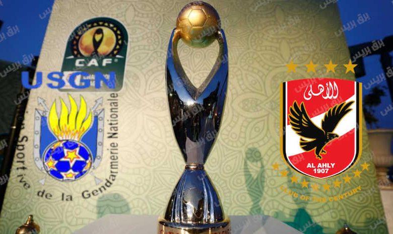 موعد مباراة الأهلي والحرس الوطني القادمة والقنوات الناقلة فى دوري أبطال أفريقيا