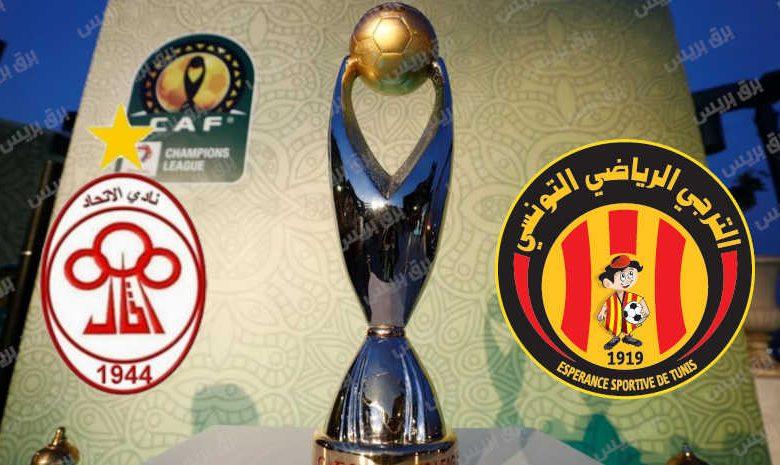 موعد مباراة الاتحاد الليبي والترجي الرياضي القادمة والقنوات الناقلة فى دوري أبطال أفريقيا