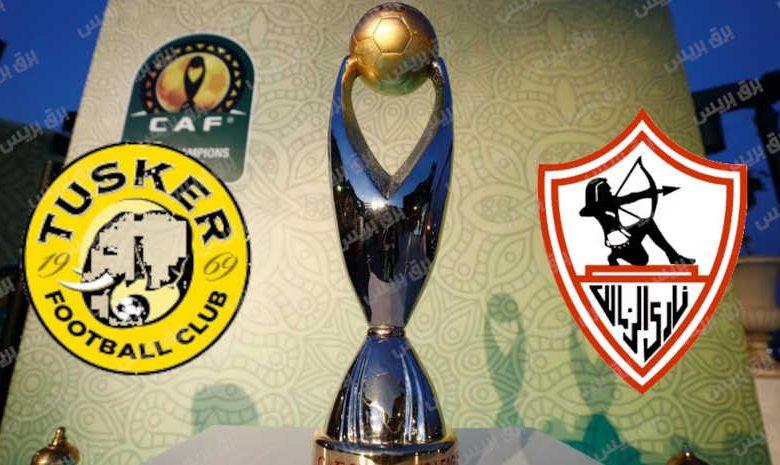 موعد مباراة الزمالك وتوسكر القادمة والقنوات الناقلة فى دوري أبطال أفريقيا