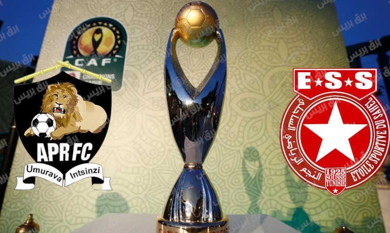 موعد مباراة النجم الساحلي والجيش الرواندي القادمة والقنوات الناقلة فى دوري أبطال أفريقيا